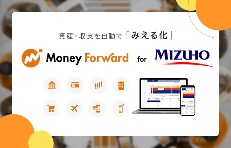 みずほ プロムナード ウェブ みずほプロムナードウェブ - Mizuho